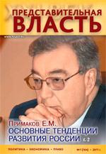 №1 - 2011