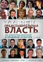 №2,3 - 2012