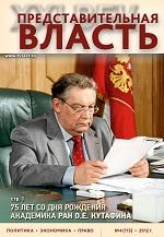 №4 - 2012