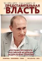 №7,8 - 2012